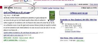 Google News Language Changer 1001-tricks