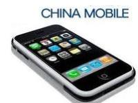 china-net-phone